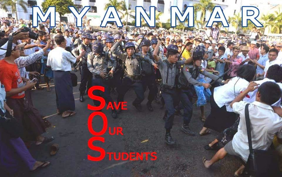 ပန္းခ်ီသန္းေဌးေမာင္ – S O S !!! , Save our students, Myanmar