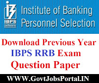 IBPS RRB OFFICER EXAM PREVIOUS QUESTIONS PAPER