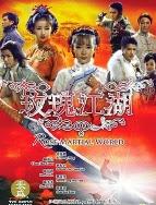 Phim Mai Khôi Giang Hồ