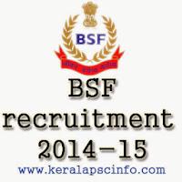 BSF, BSF 2014-15,BSF Recruitment, www.bsf.nic.in