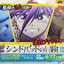 Cuarta OVA de Magi: Sinbad no Bouken el próximo 17 de abril