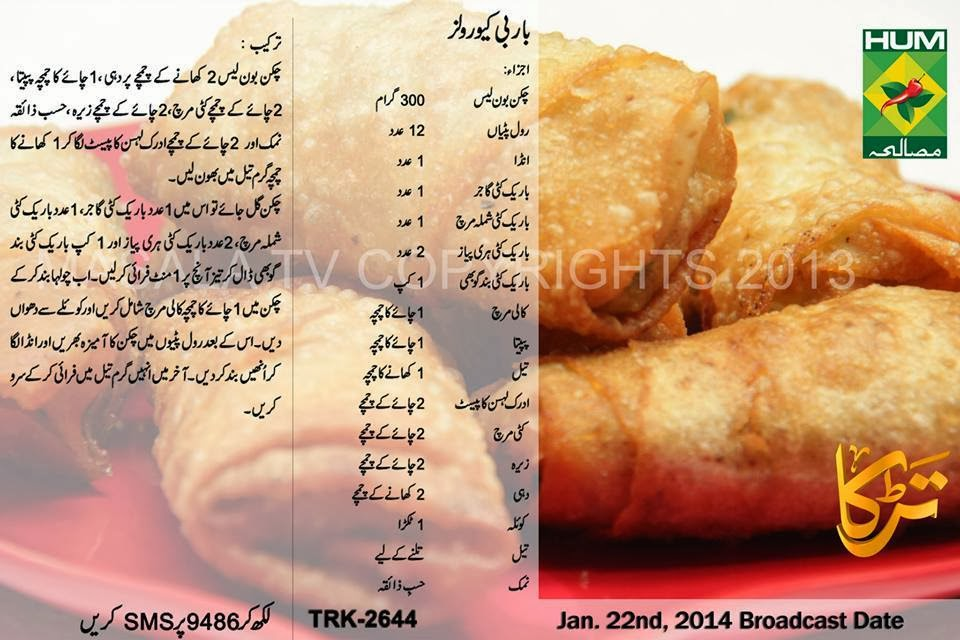 Bar B Q Rolls! precipice in urdu