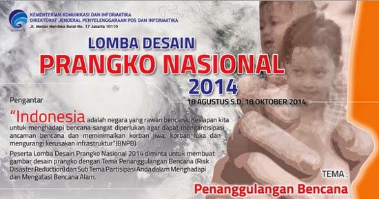 Lomba Desain Perangko Nasional 2014
