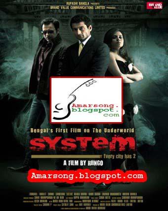 System (2011) Kolkata Movie Song Mp3 128Kbps Free Download