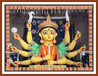 Bhavani Maa,Durga