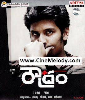 Roudram Telugu Mp3 Songs Free  Download