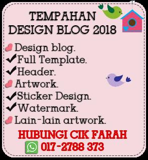 Tempahan Design Blog 2018