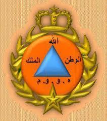 المديرية العامة للوقاية المدنية لوائح الناجحين في مباراة توظيف 345 رقيبا و 40 ملازما للوقاية المدنية المجراة يوم 27 غشت 2015