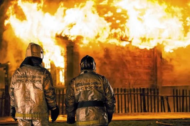 Kebakaran di sekolah