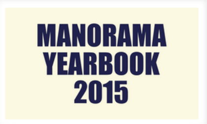 manorama latest news - manarama yearbook