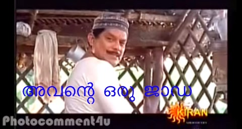 Malayalam Facebook  ments on Funny Images For Facebook Malayalam.html