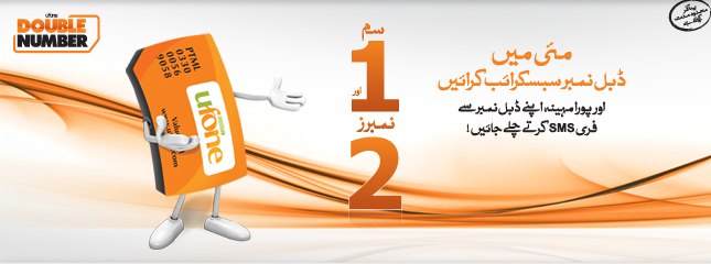 Ufone Double Number free SMS offer   Pakistan Live News