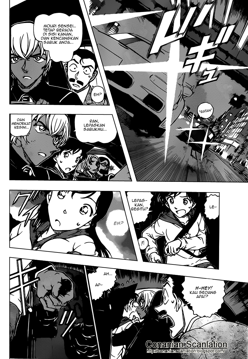Dilarang COPAS - situs resmi www.mangacanblog.com - Komik detective conan 800 801 Indonesia detective conan 800 Terbaru 11|Baca Manga Komik Indonesia|Mangacan