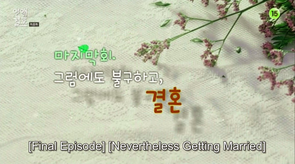 Marriage Not Hookup Ep 16 Sinopsis