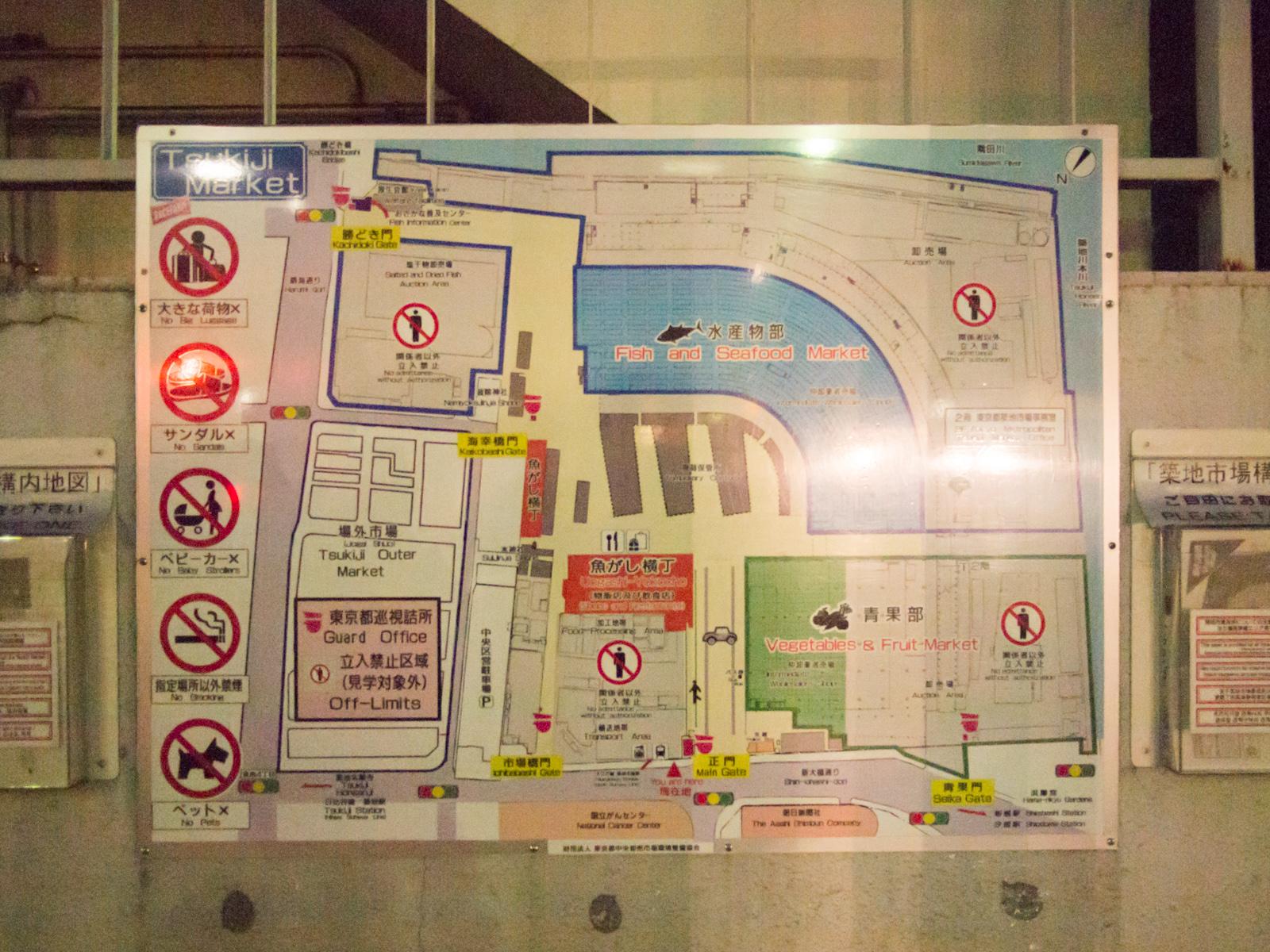 築地場内市場 地図