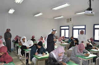 Saudi Ministry of Education: No transfer of new teachers