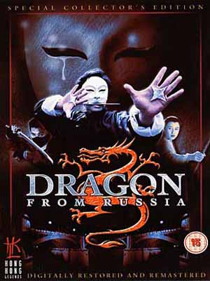 Hồng Trường Phi Long - The Dragon From Russia (1990)