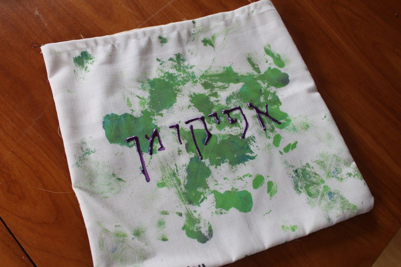 Kitchen Towel Craft Passover Craft Afikoman Bags Delicate Construction