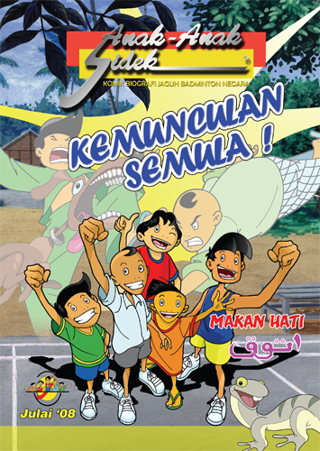 Anime Malay Version Anak Anak Sidek