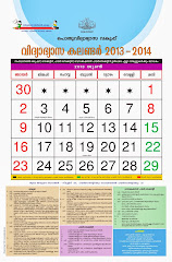 EDUCATION CALENDER