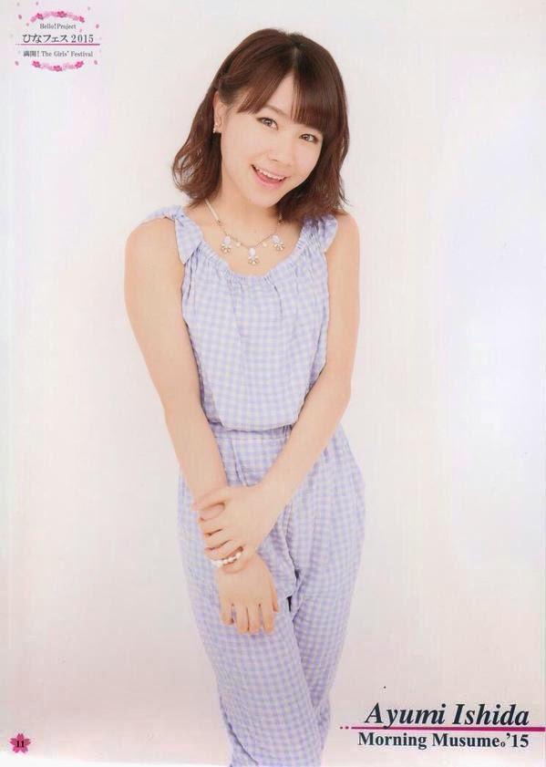 ひなフェス2015での石田亜佑美の衣装の画像