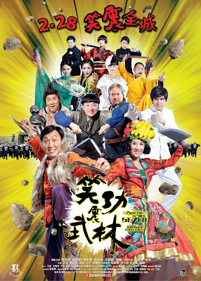[New Movie] Princess And 7 Kung Fu Master (2013)
