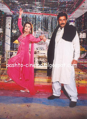 Shaan and Nargis Stills