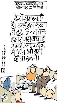congress cartoon, upa government, indian political cartoon, election 2014 cartoons