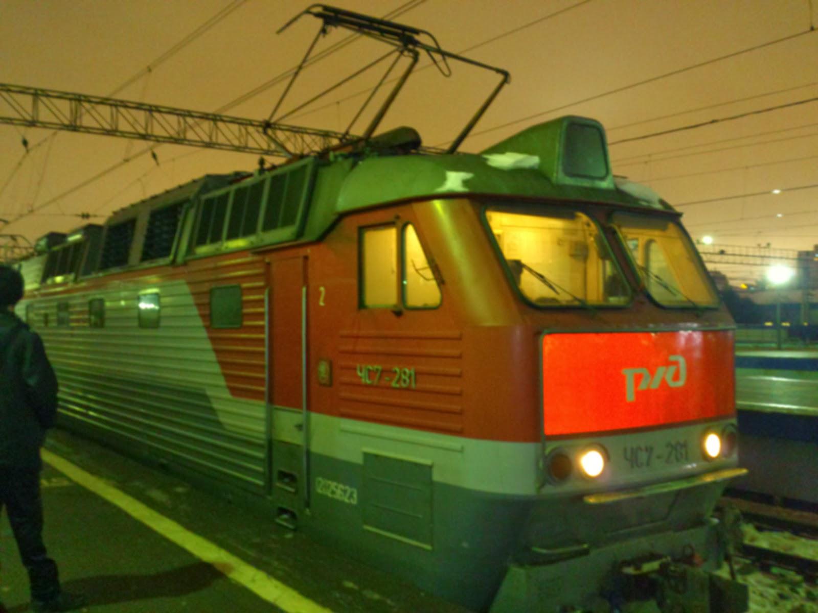 Lokomotywa pociągu transsyberyjskiego
