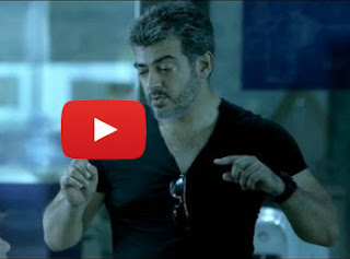 Arrambam Official Teaser
