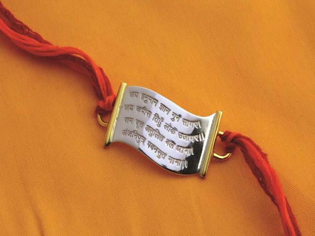 Hanuman Chalisa on Rakhi HD Wallpaper Pictures