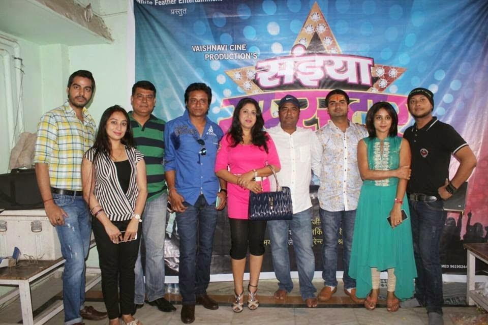 Photos of Bhojpuri Mpvie 'Saiyaan Superstar' Launch 2