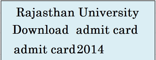 How To Download Admit Card 2015 Government Jobs