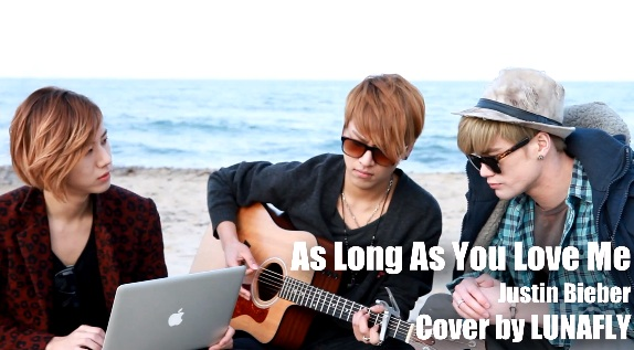 lunafly covers justin bieber�s �as long as you love me