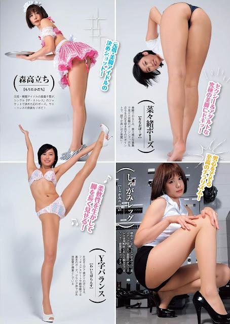 Sakimura Ryoko 咲村良子, Sato Lucia 佐藤ルシア Weekly Playboy Oct 2015 Pics 2