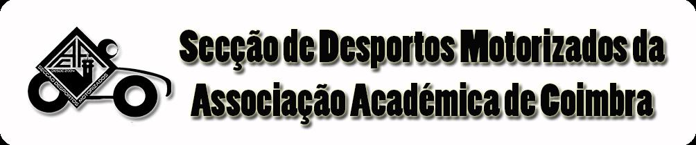 SDM/AAC