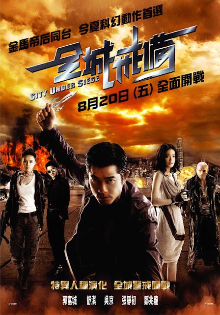 City Under Siege (2010) ยึดเมืองแหวกมิติ | ดูหนังออนไลน์ HD | ดูหนังใหม่ๆชนโรง | ดูหนังฟรี | ดูซีรี่ย์ | ดูการ์ตูน