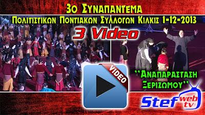 http://stefwebtv10.blogspot.gr/p/blog-page.html