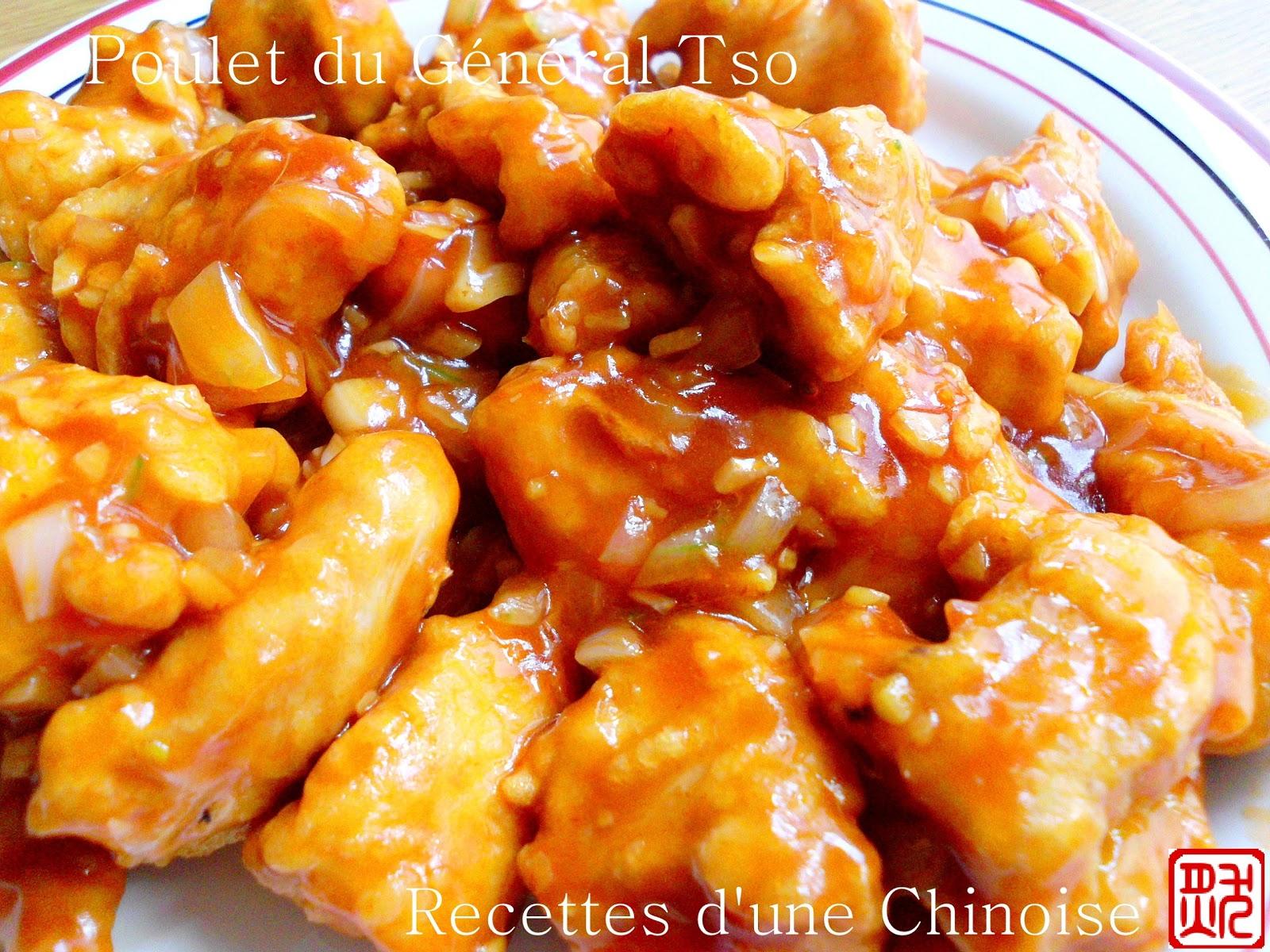 recettes d 39 une chinoise poulet du general zuo ou tso zu z ng t ng j. Black Bedroom Furniture Sets. Home Design Ideas