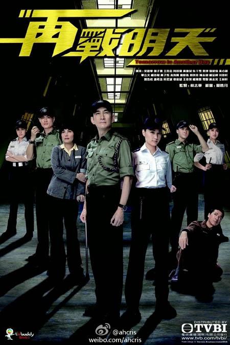 Tái Chiến Minh Thiên - Tomorrow Is Another Day - (2014) VIETSUB (20/20)