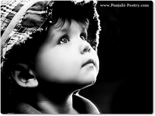 Kaun Karega Door Dilan Vich Bhulekhe Nu