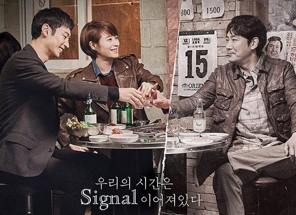 《2016韓劇 Signal》劇情&人物介紹~李帝勳、趙震雄