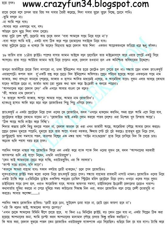 Shabitha Bhabi Bangladeshi Kharap Choti Golpo in Cartoon