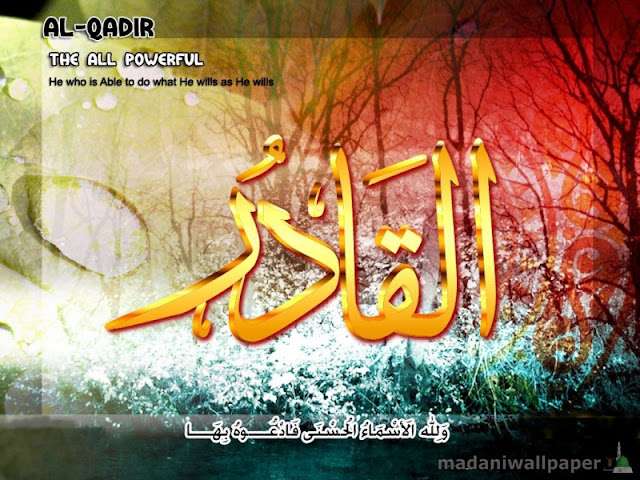 99 name of Allah
