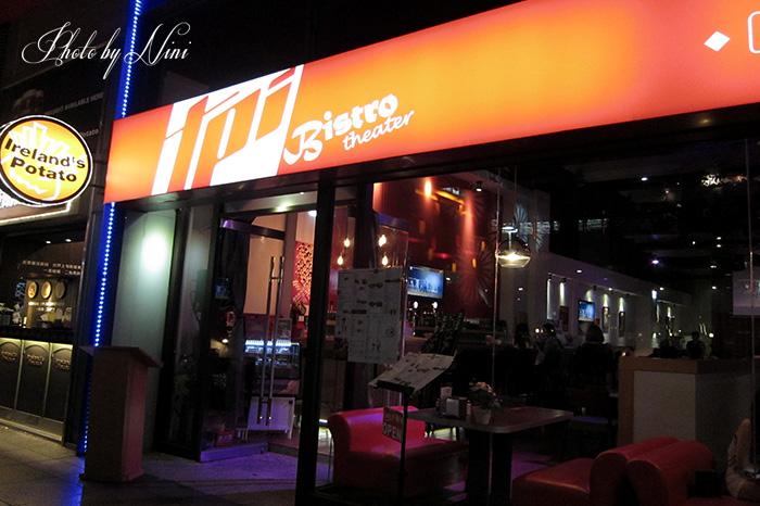 【台北信義區】TPI Bistro&Theater。藝人阿沁加持夜店美式餐廳