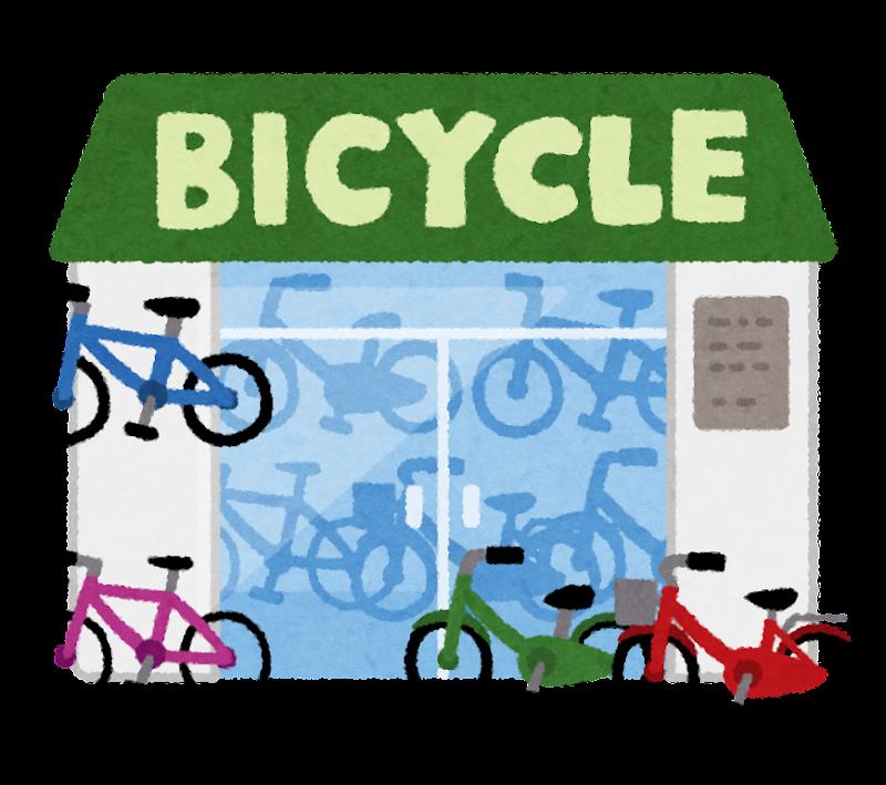 【部品別】クロスバイクの平均寿命|タイヤ/ホイール/チューブ