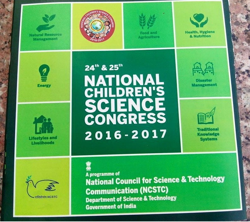 NCSC National Level Science Project Competitions 2017 2018 Focal