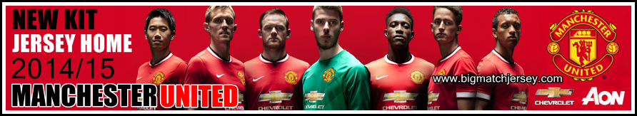 New Jersey Manchester United Home 2014-15 Home Shirt