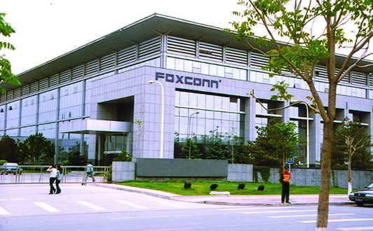 foxconn ethics Ethical dilemma at foxconn background foxconn refers to one of the key suppliers to the apple organization in the context of achievement of the targets and standards within the market and industry of operation.