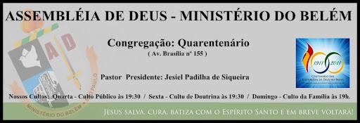 Assembleia de Deus Ministério do Belém